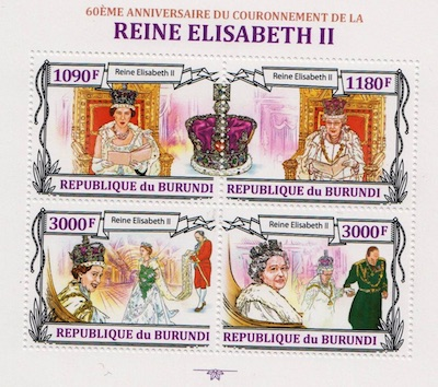 Queen Elizabeth 60th Anniversary 4 Stamp Set