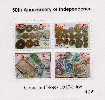 50th Anniversary - Coin and Banknote Stamp Set