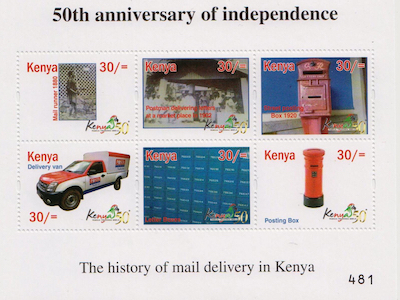 History of Mail Delivery Stamp Set