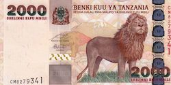 African Collectible Banknotes